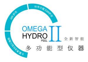 omega hydro peel 2